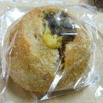 自家製酵母パン WAKU - 新作 バジルチーズ