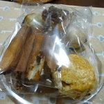 自家製酵母パン WAKU - お買い得250円の詰め合わせ