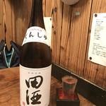 65612116 - 田酒 特別純米酒【青森】