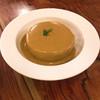 ルージュエブランコウハク - 料理写真:大根 ポルチーニ茸ソース