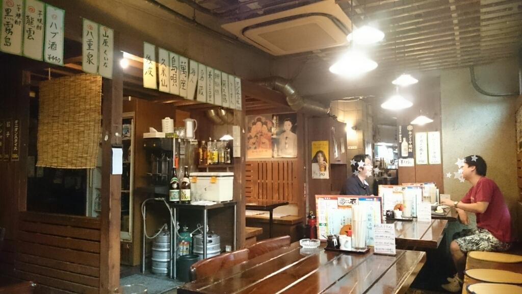 蔵 北口店