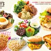 Teddy's Bigger Burgers  - メイン写真: