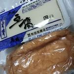 町田豆腐店 -