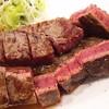 キャトルラパン 北梅田 - 料理写真:1704_キャトルラパン 北梅田_ステーキランチ(400g)@1,300円 赤身が美味しい!