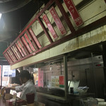 東京餃子楼 - 店内