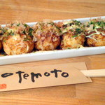 Takoyaki Dining Katsu!! - ソースマヨたこ焼き ¥420