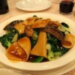 Tak Kee Chiu Chou Restaurant 德記潮州菜館 - 鮑片扒小白菜(例)