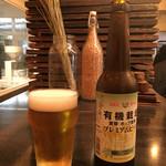 MENSHO - 「有機栽培エチゴビール」500円