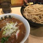 麺屋 我龍 - 濃厚魚介つけ麺(大盛:375g) ¥850+100