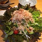 玄 田むら - 大根サラダ