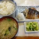きさらぎ亭 - 料理写真:鯖塩焼き定食