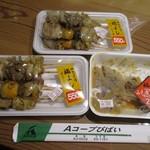 Aコープ - 福よしの焼き鳥2つと福よしの味噌煮ホルモン