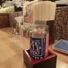 博多うどん酒場 イチカバチカ - ドリンク写真:ワンカップ大関 350円 熱燗♡