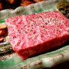 昇家 正々堂 - 料理写真:リブロース芯ステーキ 1,950円