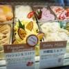 島ジェラート&カフェ イゾラ - 料理写真: