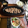 ひこま豚食堂・精肉店 - 料理写真:カットステーキ リブロース200g