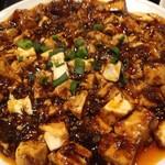 天一房 中華料理 - 麻婆豆腐 拡大 この海で溺れるなら本望!