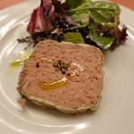 ピッツェリア・サバティーニ - 田舎風テリーヌと季節のサラダ