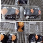 五穀豊穣 蔵一 - ◆5個購入しました。価格は内税。 「紅鮭:1個:210円」×2、「やまや明太子:1個:210円」×2、「味噌おにぎり:1個:240円」など。