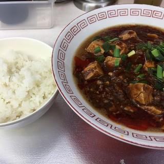 ぶんぶん - 料理写真:麻婆ラーメン税込850円(2017年4月21日までの提供)