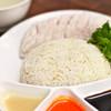海南鶏飯食堂 - 料理写真:看板メニューの海南鶏飯(シンガポールチキンライス)!