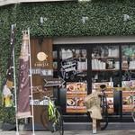 カフェ フォレスタ -