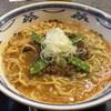三徳屋 - 料理写真: