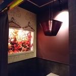 大地の響 - 個室はそれぞれ雰囲気が違います