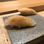 鮨 猪股 - ほしガレイ