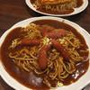 洋食屋 岩月 - 料理写真:ウインナー&ポロネーズ 両方とも麺ダブルです
