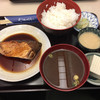 釣茶屋 渚 - 料理写真: