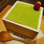 サロン ギンザ サボウ - 茶房パフェ