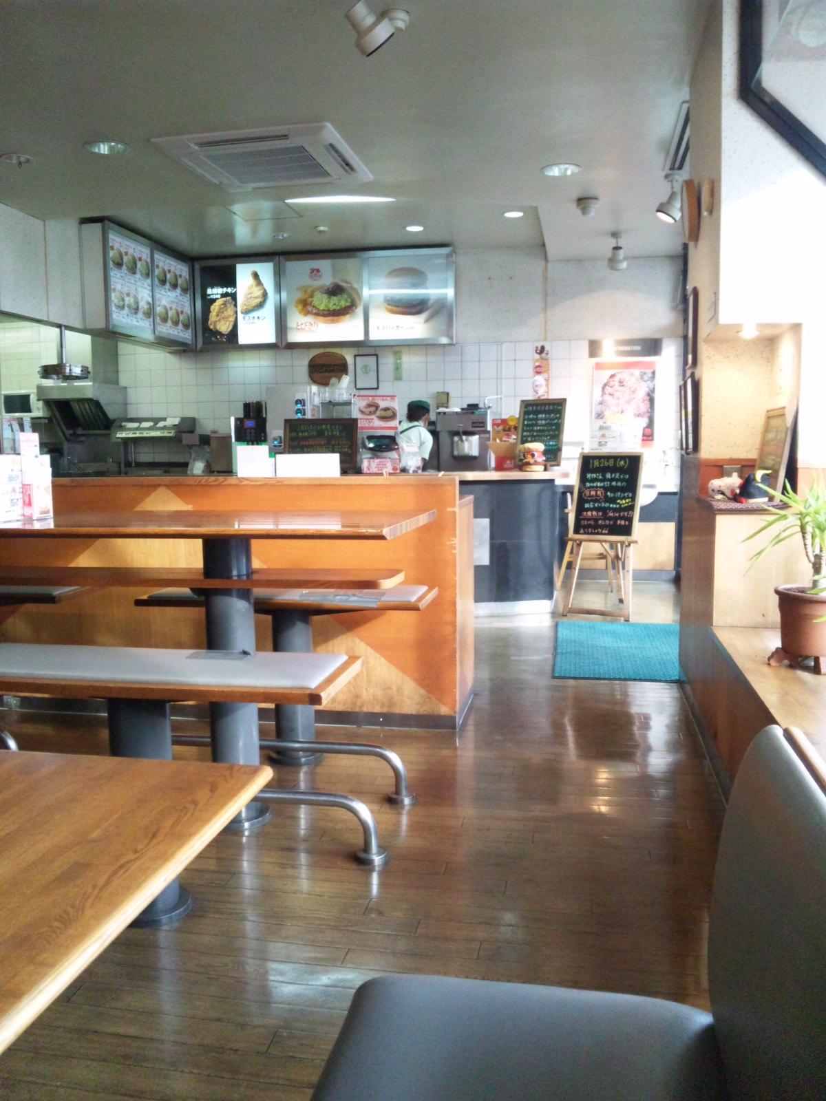 モスバーガー 仙台六丁の目店
