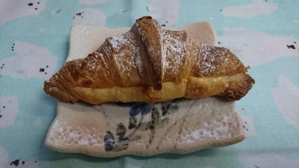Boulangerie FERME