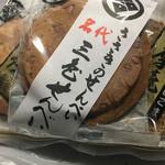 岩沼屋 - 料理写真:☆★名代☆三色せんべい★☆