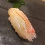 不動前 すし 岩澤 - 真鯛
