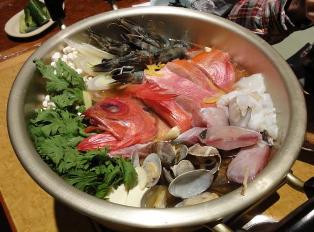 渋沢漁港 魚丸 渋沢店