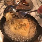 THE APOLLO - サガナキチーズ