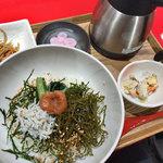 関西おだし専門店 だし蔵 だし茶漬け - 紀州南高梅と野沢菜