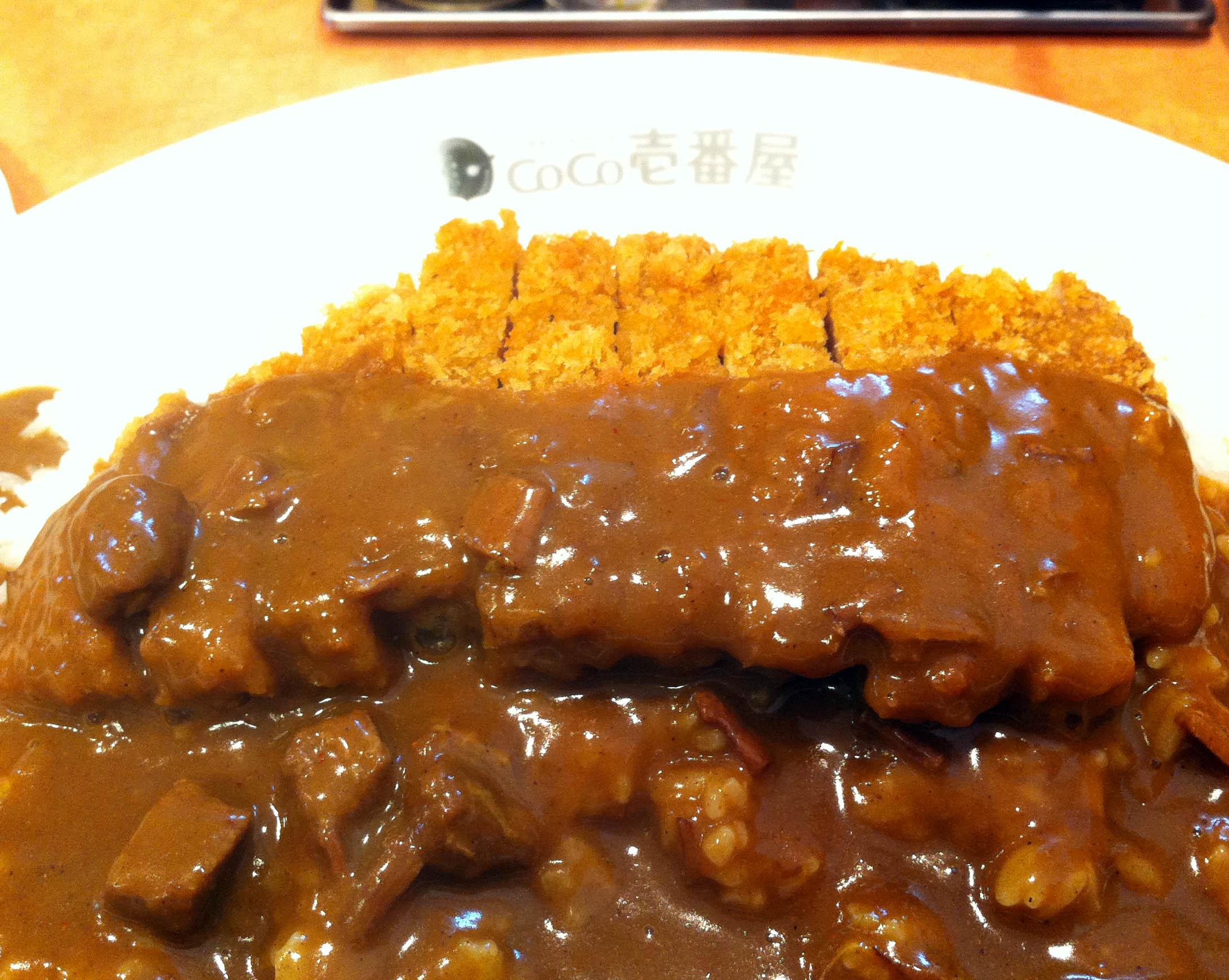 カレーハウス CoCo壱番屋 横浜鶴屋町店