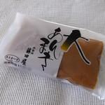 藤田屋 - 大あんまき(カスタード)200円