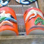 梅かま - 装飾蒲鉾