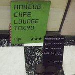 アナログ カフェ ラウンジ トーキョー - 店舗入り口横の店舗案内などです。
