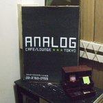 アナログ カフェ ラウンジ トーキョー - 店舗入り口横の店名サインなどです。