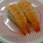かっぱ寿司 - えび