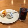 ウッディカフェ - 料理写真:モンブランセット550円(税込)