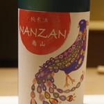 祇園 又吉 - NANZAN
