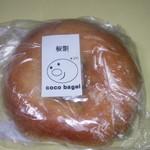 ココベーグル - 桜餅ベーグル
