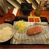 牛カツのタケル - 料理写真:牛カツ定食  通常価格1,100円 ⇒ 29円(OPENキャンペーン)