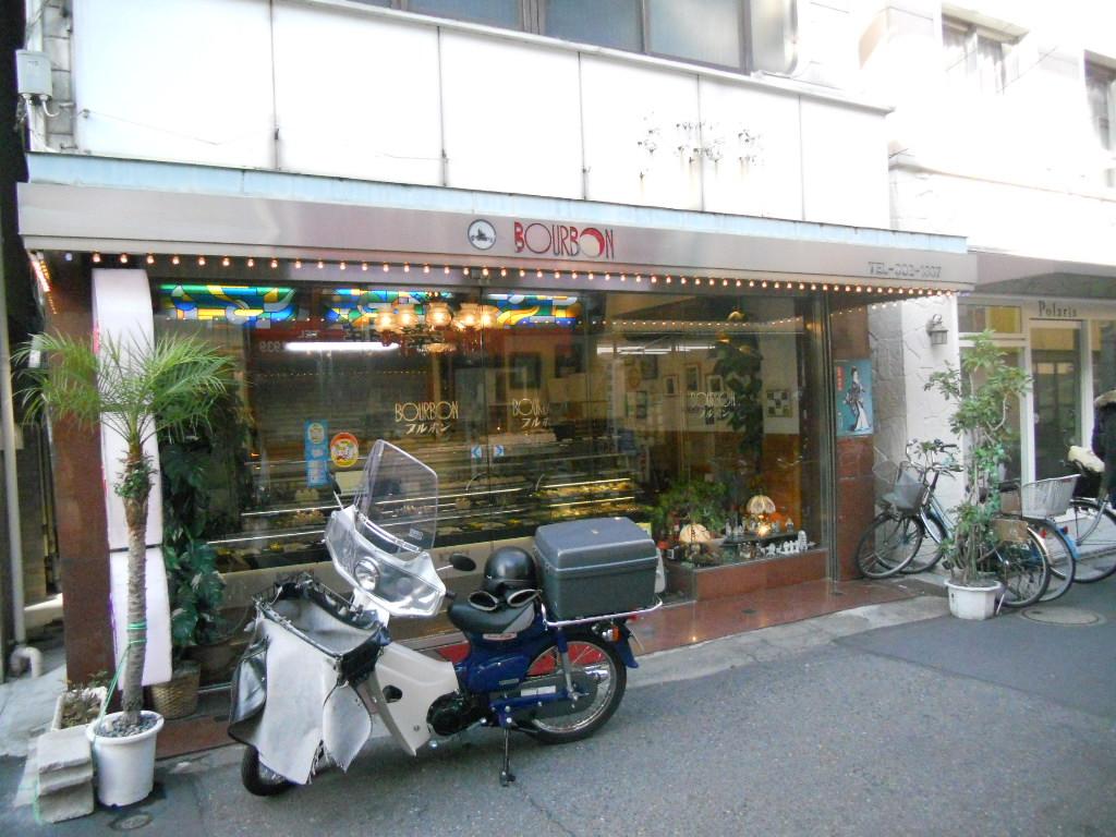 洋菓子の店 ブルボン